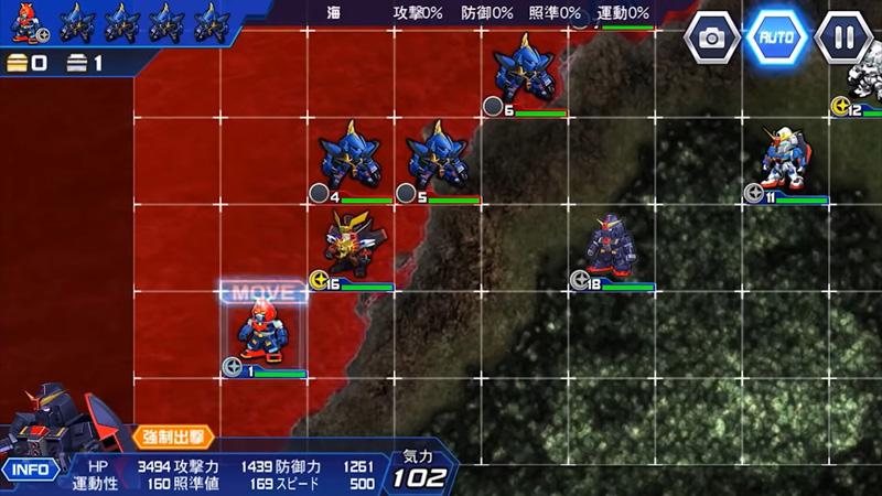 Super Robot Wars DD Come To Mobile Version !
