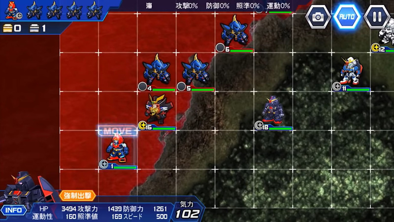 Super Robot Wars DD Come To Mobile Version !